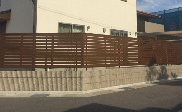 ブロック、フェンス