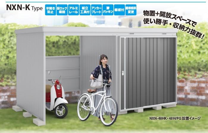 物置、自転車置き場